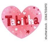 tabitha feminine given name   Shutterstock .eps vector #1066703693