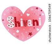 shivani feminine given name   Shutterstock .eps vector #1066709549