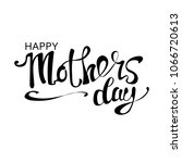 happy mother's day greeting... | Shutterstock .eps vector #1066720613