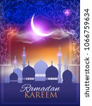 ramadan kareem greeting card... | Shutterstock .eps vector #1066759634