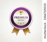 luxury premium commercials... | Shutterstock .eps vector #1066765010