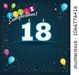 feliz cumpleanos 18   happy... | Shutterstock .eps vector #1066776416