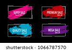 collection of abstract colorful ... | Shutterstock .eps vector #1066787570