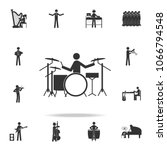 musician drummer icon. detailed ...   Shutterstock .eps vector #1066794548