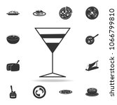 cocktail icon. detailed set of... | Shutterstock .eps vector #1066799810