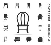chair icon. detailed set of... | Shutterstock .eps vector #1066811930