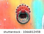 knocker ring on an old colorful ... | Shutterstock . vector #1066812458
