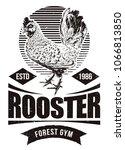 fighting rooster design. retro... | Shutterstock .eps vector #1066813850
