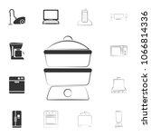 logo steamer icon. detailed set ... | Shutterstock .eps vector #1066814336