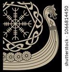 warship of the vikings. drakkar ... | Shutterstock .eps vector #1066814450