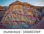 Colorful Rock Formations and Natural Desert Cliffs (Tsagaan Suvarga, Gobi Desert, Mongolia).