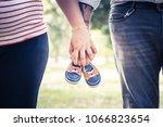 future life pregnant uncertainty   Shutterstock . vector #1066823654