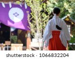 Stock photo young miko in a shinto shrine in tokyo on a clear morning in spring a miko is a shrine maiden or 1066832204