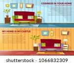 room interior vector...   Shutterstock .eps vector #1066832309