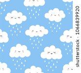 cute cartoon face cloud... | Shutterstock .eps vector #1066839920