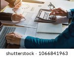 business accounting and finance ... | Shutterstock . vector #1066841963