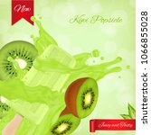 kiwi fruit popsicle ads.... | Shutterstock .eps vector #1066855028
