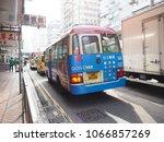 mongkok  hongkong  march 2018 ... | Shutterstock . vector #1066857269