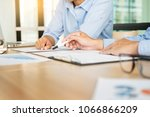 business team hands at working... | Shutterstock . vector #1066866209