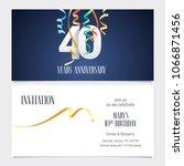 40 years anniversary invitation ...   Shutterstock .eps vector #1066871456