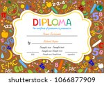 certificates kindergarten and... | Shutterstock .eps vector #1066877909