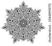 black and white mandala vector... | Shutterstock .eps vector #1066894070