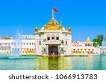 durgiana temple is a premier... | Shutterstock . vector #1066913783