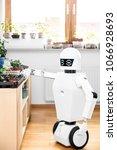 autonomous robot is gardening... | Shutterstock . vector #1066928693