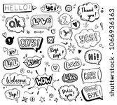 hand drawn set of speech... | Shutterstock .eps vector #1066936163