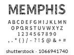 pop art memphis style font for... | Shutterstock .eps vector #1066941740