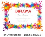diploma termination preschool... | Shutterstock .eps vector #1066955333