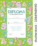 certificates kindergarten and... | Shutterstock .eps vector #1066968440