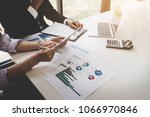 trading business  the affiliate ... | Shutterstock . vector #1066970846