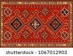 persian carpet  tribal vector... | Shutterstock .eps vector #1067012903