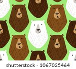 cute childish seamless pattern... | Shutterstock .eps vector #1067025464