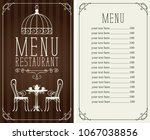 vector menu for restaurant or... | Shutterstock .eps vector #1067038856
