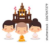thai monks and people meditating | Shutterstock .eps vector #1067047379