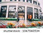 shanghai  china   mar 19  2018  ...   Shutterstock . vector #1067060534