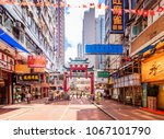 hong kong   july 12  2017 ... | Shutterstock . vector #1067101790