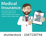 medical insurance green... | Shutterstock .eps vector #1067130746