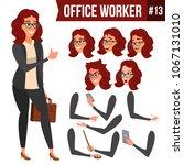 office worker vector. woman.... | Shutterstock .eps vector #1067131010