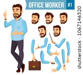 office worker. face emotions ... | Shutterstock . vector #1067146520
