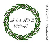 jewish holiday have a joyful... | Shutterstock .eps vector #1067161100