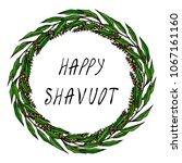 jewish holiday happy shavuot... | Shutterstock .eps vector #1067161160