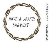 jewish holiday have a joyful... | Shutterstock .eps vector #1067161178