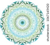 blue and green mandala... | Shutterstock .eps vector #1067165420