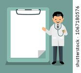 doctor with clipboard | Shutterstock .eps vector #1067180576