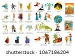 greek gods and mythology...   Shutterstock .eps vector #1067186204
