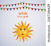 illustration of sri lanka new... | Shutterstock .eps vector #1067186639