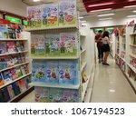 georgetown penang malaysia.... | Shutterstock . vector #1067194523